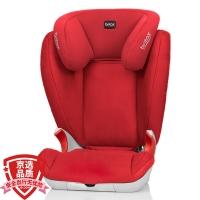 宝得适/百代适Britax汽车儿童安全座椅 凯迪成长II 约4岁-12岁 热情红