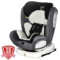 德国怡戈(Ekobebe)360度旋转汽车儿童安全座椅isofix硬接口适用0-4-12岁婴儿宝宝新生儿可坐可躺灰色