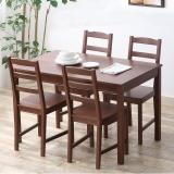 精邦 餐桌椅组合 一桌四椅饭桌餐台汉诺威胡桃木色G06W01