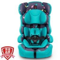 感恩(ganen)旅行者 宝宝汽车儿童安全座椅 旅行者 蓝色雨滴 9个月-12岁