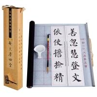 广博(GuangBo)文房四宝套装(临摹练字帖/水写布/毛笔/瓷砚)QT020