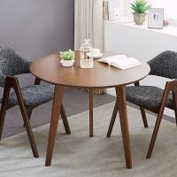 家逸圆形茶几实木简约边桌办公洽谈桌 小户型餐桌 棕色