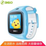 360兒童手表6W防水版 智能拍照 智能問答 防丟防水GPS定位 360兒童手表6W W609防水彩屏電話手表 天空藍