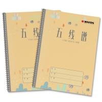 凯萨(KAISA)五线谱本线圈音乐曲谱本练习本加厚纸 50张16K(188×269mm) 2本装