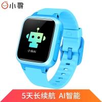 小尋 小米生態鏈 兒童電話手表S1 360度防丟生活防水GPS定位 學生兒童定位手機 智能手表 男孩女孩 藍色
