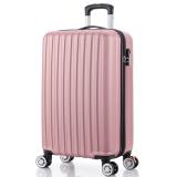 博兿(BOYI)萬向輪拉桿箱20英寸男女士登機箱輕盈行李箱 BY-72001玫瑰金