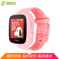 360儿童电话手表 安全定位全彩触屏 儿童学生手机 360儿童手表SE 3代 W608/W608B 智能电话手表 樱花粉