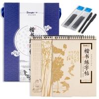 广博(GuangBo)三本装楷书凹槽练字帖成人版送2支笔杆/12支笔芯礼盒装QT9549