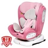 德国怡戈(Ekobebe)360度旋转汽车儿童安全座椅isofix硬接口适用0-4-12岁婴儿宝宝新生儿可坐可躺粉色