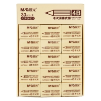 晨光(M&G)文具4B黃色小號橡皮 學生美術繪圖考試橡皮擦 30塊裝AXP96631