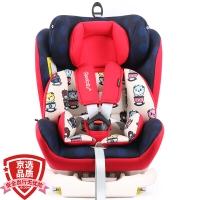 瑞贝乐reebaby汽车儿童安全座椅ISOFIX接口 0-4-6-12岁婴儿宝宝新生儿可躺 REEBABY安全座椅 卡通贝克熊 红色