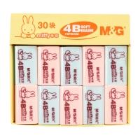 晨光(M&G)文具4B紅藍小號橡皮 學生美術繪圖考試橡皮擦 30塊裝FXP96320