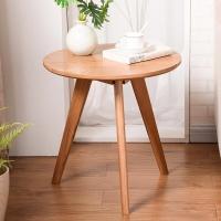 家逸茶几 创意实木边桌简约圆形边几客厅茶几桌原木色