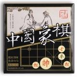 得力(deli) 9567 天然原木中国象棋 40mm