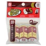 日本樱花(SAKURA)学生橡皮擦2B4B橡皮考试美术绘图 3块套装(红色包装)【日本进口】