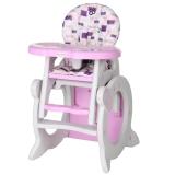 宝贝第一(Babyfirst)宝宝儿童两用餐椅 QQ·MI餐椅(几何空间) 约6个月~6岁