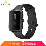 AMAZFIT 米动手表青春版 华米科技出品 智能手表 运动手表 心率 睡眠 GPS 蓝牙 通知 曜石黑
