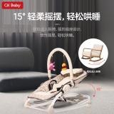 晨辉(CHBABY) 婴儿摇椅铝管摇篮宝宝多功能哄睡神器儿童折叠躺椅便携摇摇椅摇床604A 心形布