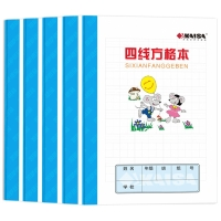 凯萨(KAISA)20张36K四线方格本/语文本/作业本/练习本70g 5本装