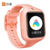 小米(MI) 米兔兒童電話手表3 4G  粉色 兒童手機  兒童手環  學生手機 安全定位 支持移動聯通雙4G
