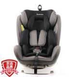 瑞贝乐reebaby汽车儿童安全座椅ISOFIX接口 0-4-6-12岁婴儿宝宝新生儿可躺 REEBABY安全座椅 潜力灰