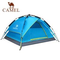 骆驼牌 户外双人帐篷3-4人全自动速开双层帐篷双门通风 A9S3H8101 蓝色