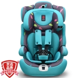感恩(ganen)宝宝汽车儿童安全座椅 阿瑞斯 钢骨架汽车座椅isofix硬接口 9个月-12岁 雨晶蓝