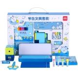 得力(deli)9677 萌趣1-3年级学生学习用品文具套装礼盒/大礼包 7件套 蓝色