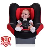美国GRACO葛莱儿童安全座椅0-4岁汽车用新生婴儿宝宝座椅双向可调座躺 悦旅系列 红色