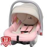 德國怡戈(Ekobebe)新生嬰兒提籃式兒童安全座椅寶寶便攜式汽車安全車載手提籃 適合0-15個月EKO-007米粉色