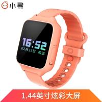 小尋 小米生態鏈 兒童電話手表彩屏版 360度生活防水GPS定位 學生兒童定位手機 智能手表 男女孩 粉橙色
