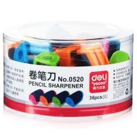 得力(deli)36只时尚靓彩包胶卷笔刀 学生铅笔削笔器/转笔刀 0520