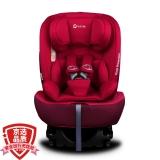 路途乐(Lutule) 汽车儿童安全座椅isofix硬接口 3C/ECE 坐躺可调0-12岁宝宝座椅 Airs系列 旗舰红