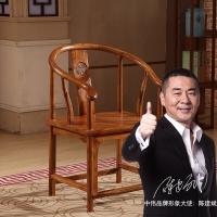 中伟实木茶桌椅围椅仿古功夫榆木太师椅官帽椅实木椅子茶椅圈椅