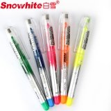 白雪(snowhite)5色荧光笔醒目标记笔 水性记号笔每色一支 5支装PVP626