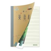凱薩(KAISA)英語本加厚紙英文練習簿外語作業本20張36K(125×175mm)  10本裝