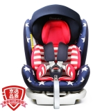 瑞貝樂reebaby汽車兒童安全座椅ISOFIX接口 0-4-6-12歲嬰兒寶寶新生兒可躺REEBABY安全座椅 美國隊長