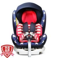 瑞贝乐reebaby汽车儿童安全座椅ISOFIX接口 0-4-6-12岁婴儿宝宝新生儿可躺REEBABY安全座椅 美国队长