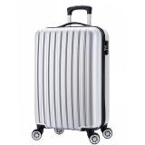 博兿(BOYI)萬向輪拉桿箱20英寸男女士登機箱輕盈行李箱  BY-72001銀白色