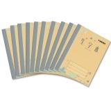 凯萨(KAISA)生字本拼音汉字练习作业本20张 36K(125×175mm)  10本装 KSP-0011