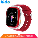 Kido儿童手表F2 4G全网通 智能儿童电话手表 360度安全防护 IP68级防水 男孩礼物 博通独立定位  学生红色