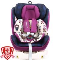 瑞贝乐reebaby汽车儿童安全座椅ISOFIX接口 0-4-6-12岁婴儿宝宝新生儿可躺 REEBABY安全座椅 卡通贝克熊 紫色
