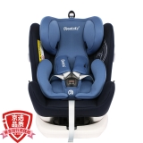 瑞贝乐reebaby360度旋转汽车儿童安全座椅ISOFIX接口 0-4-6-12岁婴儿宝宝新生儿可躺 REEBABY  尼加拉蓝