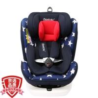 瑞贝乐reebaby360度旋转汽车儿童安全座椅ISOFIX接口 0-4-6-12岁婴儿宝宝新生儿可躺 REEBABY 美国队长