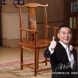 中伟实木茶桌椅靠背椅家用休闲餐桌椅子中式扶手仿古功夫书椅官帽椅