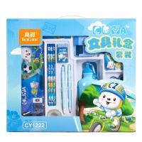 真彩(TRUECOLOR)小学生文具礼盒男 儿童文具礼盒 学习用品 13件套时尚礼包 蓝色/CY1222