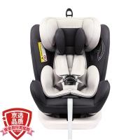 瑞贝乐reebaby360度旋转汽车儿童安全座椅ISOFIX接口 0-4-6-12岁婴儿宝宝新生儿可躺 REEBABY安全座椅 银河灰