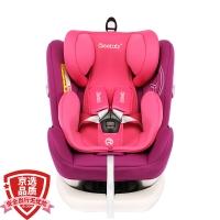瑞贝乐reebaby360度旋转汽车儿童安全座椅ISOFIX接口 0-4-6-12岁婴儿宝宝新生儿可躺 REEBABY安全座椅 珊瑚粉