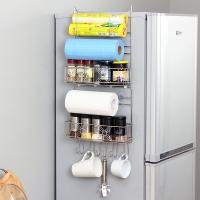歐潤哲 置物架 不銹鋼多功能加固冰箱側壁掛架免釘掛架櫥柜側架廚具調料瓶廚房用品儲物架