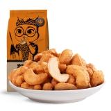 三只松鼠炭烧腰果 坚果炒货零食干果果仁185g/袋